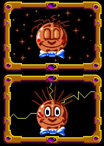 Amiga The Power Anims